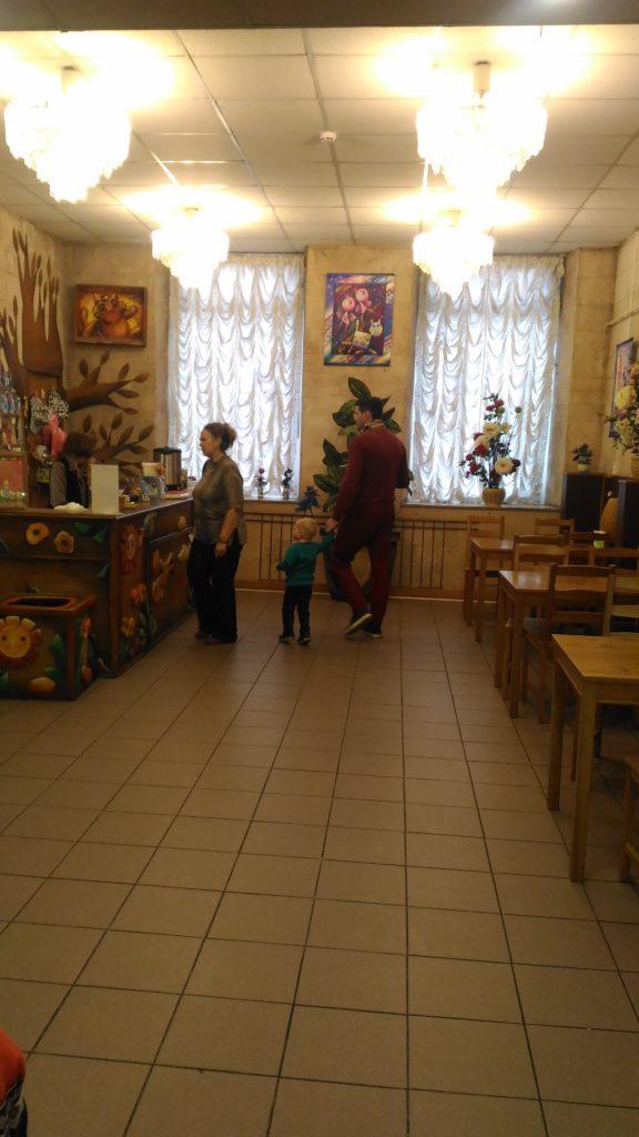 Буфет театра